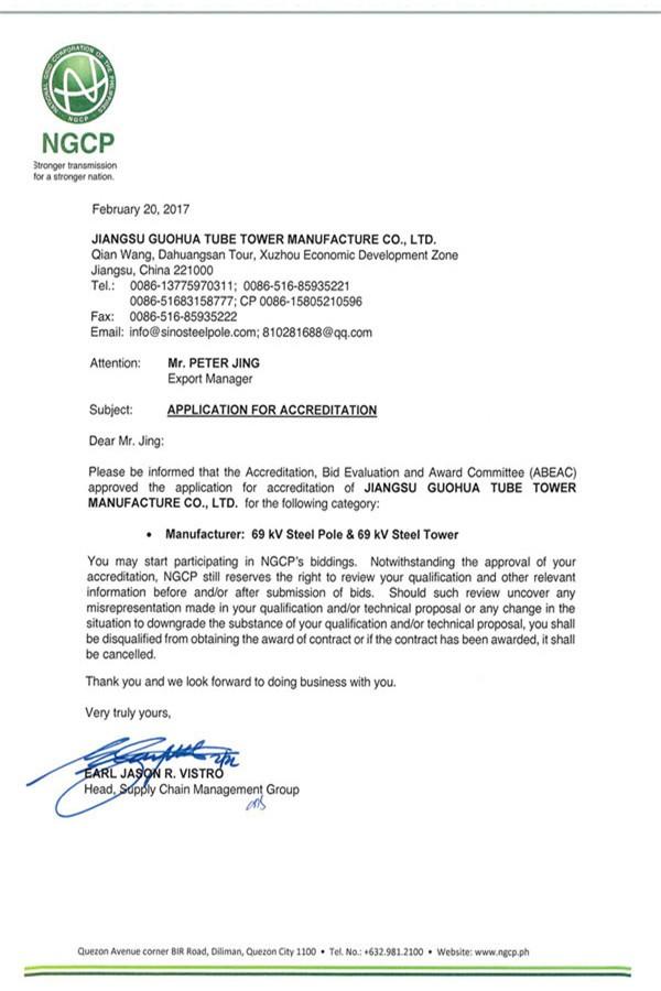 Scrisoarea de notificare de acreditare a NGCP