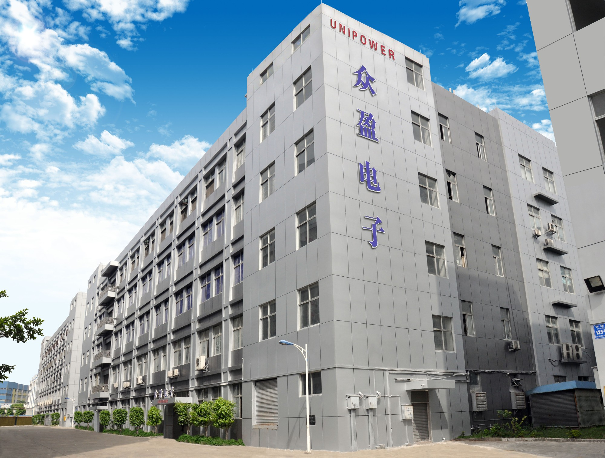 Foshan Unipower Electronic Co., Ltd