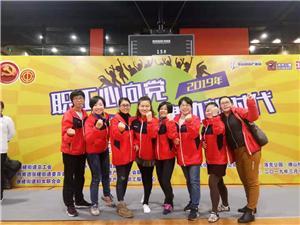 Le lavoratrici Unipower partecipano all'incontro sportivo della Giornata della donna del sindacato di lavoro di Zhangcha