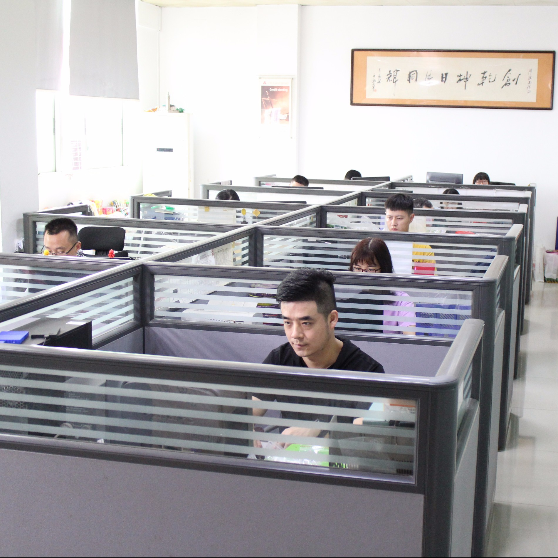 HARMONIOUS WORKING ENVIRONMENT
