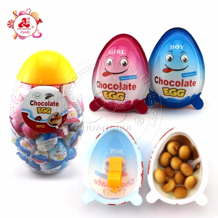 8g Small Chocolate Surprise Egg in jar
