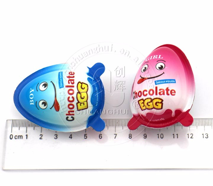 8g Small Chocolate Surprise Egg in jar Manufacturers, 8g Small Chocolate Surprise Egg in jar Factory, Supply 8g Small Chocolate Surprise Egg in jar
