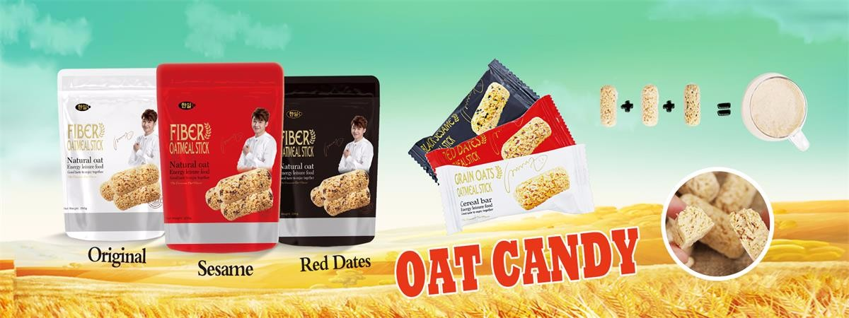 400g Oat Cheese Biscuits Oatmeal Candy