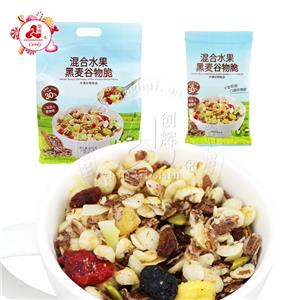 Instant Crispy Black Oatmeal with Mixing Dried Fruits Rye Flakes Grain