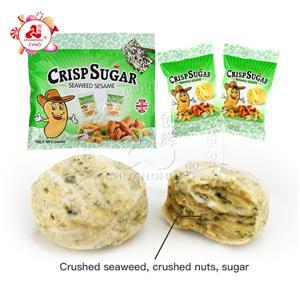 2020 горячие продажи сладких соленых морских водорослей, кунжута, сахарных орехов, конфеты
