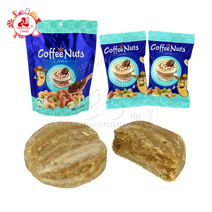 250g Bagged Coffee flavour nuts crisp peanut candy with cashew nut/pistachio/almond stuffing
