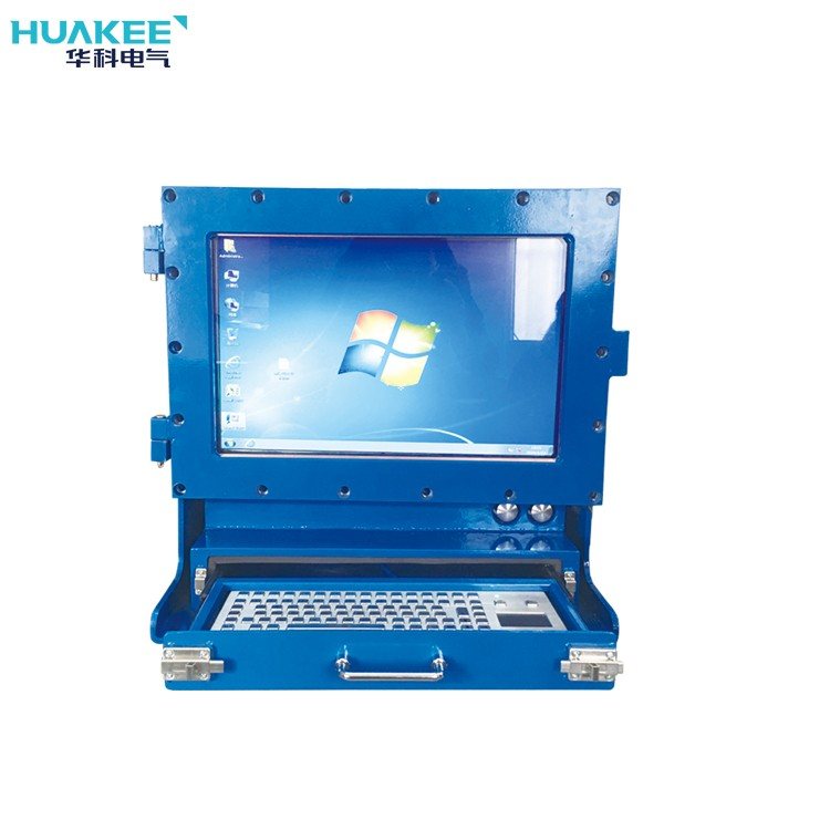 KJD127 Mine-used Flame-proof And Intrinsic Safety Type Computer