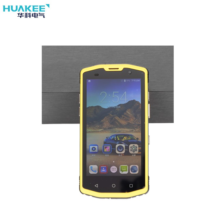 Mine-used Explosion-proof Mobile Phone