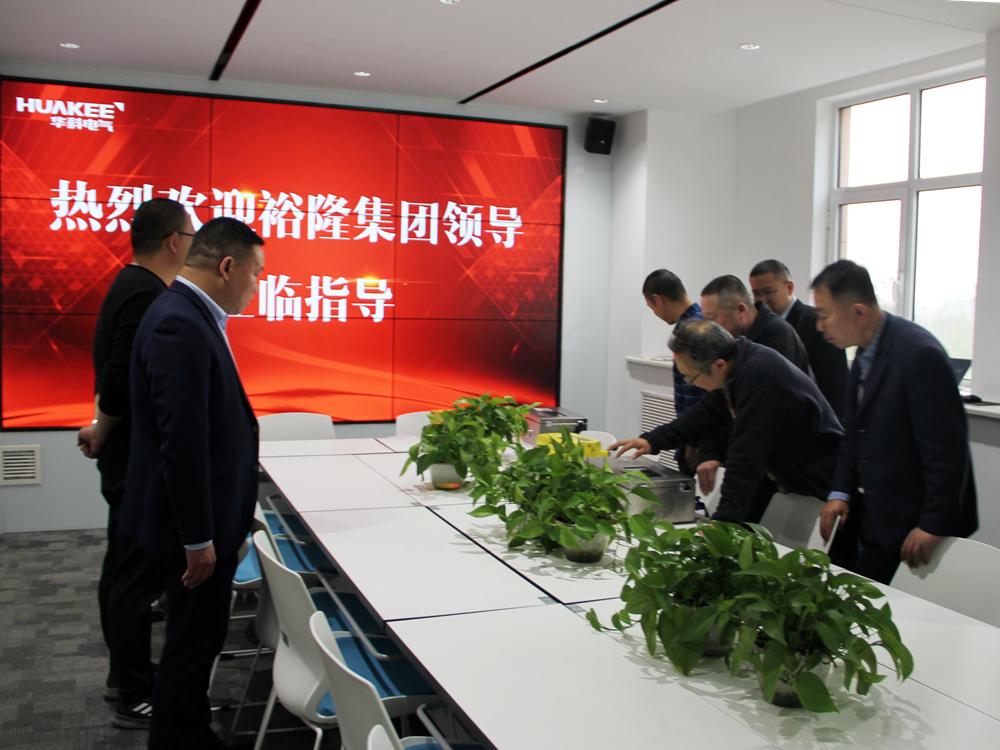 Shandong Yulong Mining Group visited Huake Electric