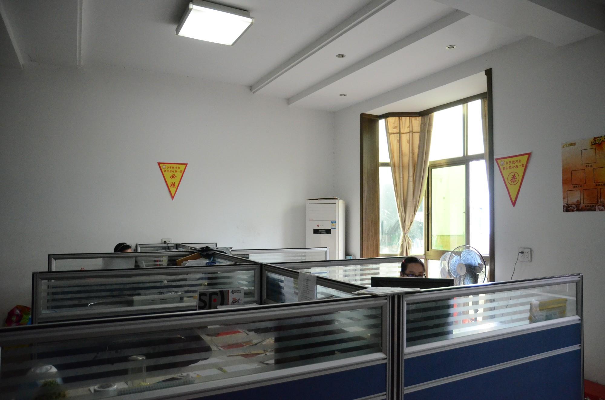 Ofis alanı