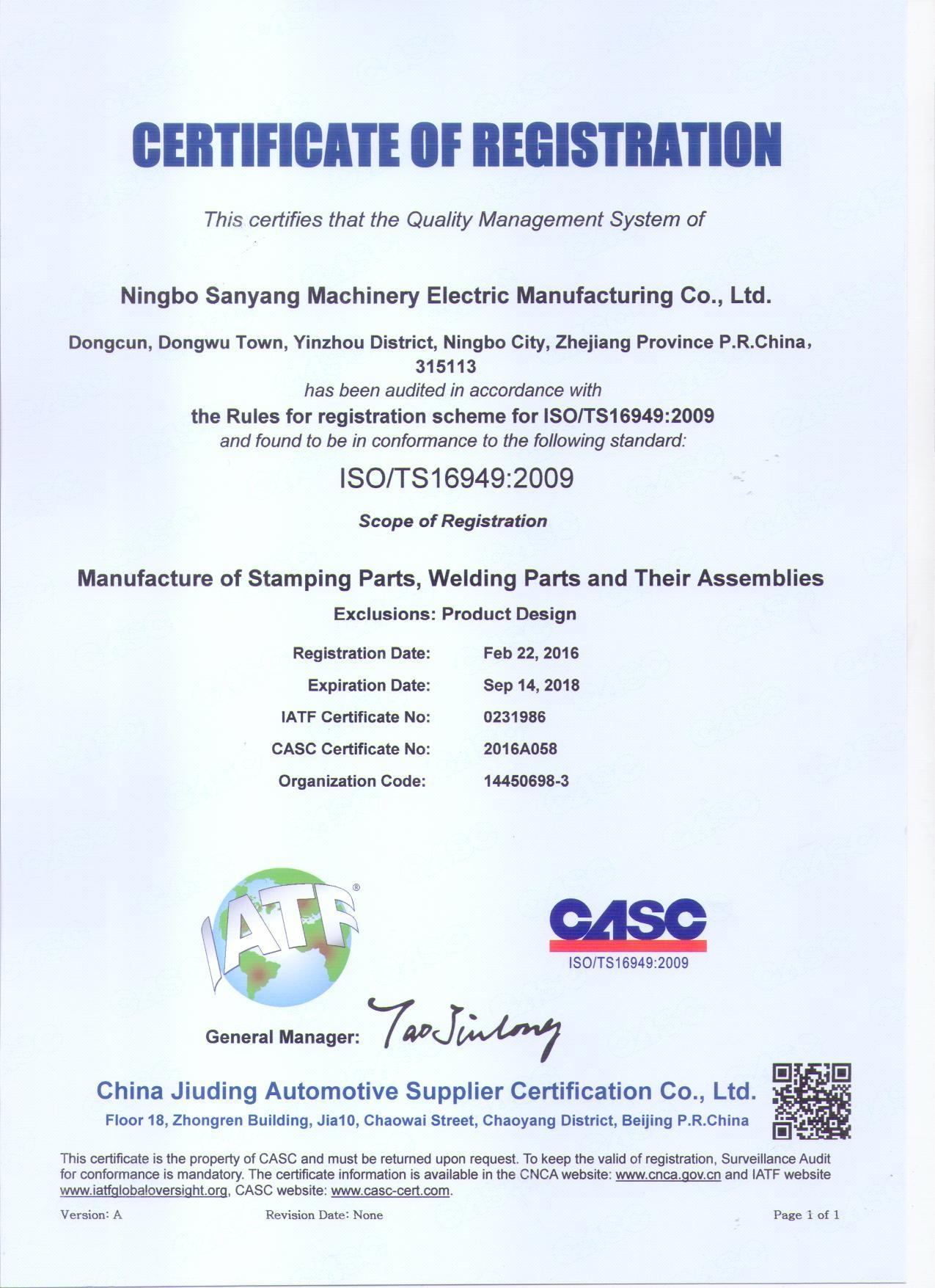 TS16949 Certification