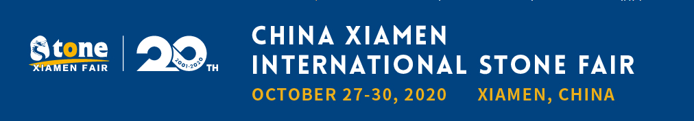 The 20th China Xiamen International Stone Fair is Postponed to October