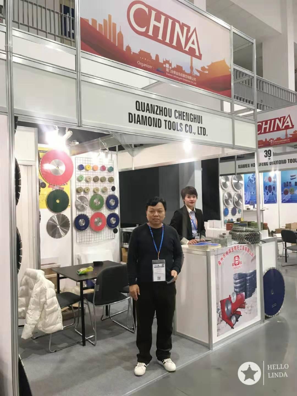 Chenghui diamond tools in Poznan fair 2019,Poland
