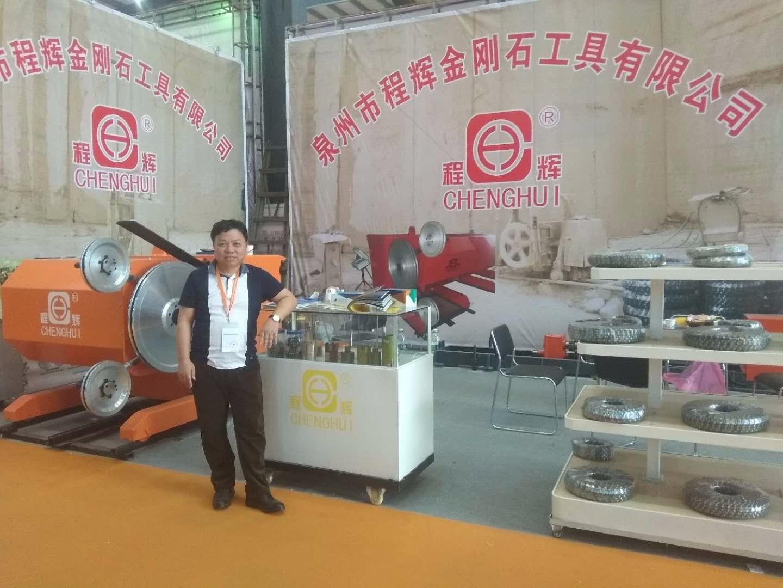 Chenghui diamond tools in shuitou stone fair 2019,China