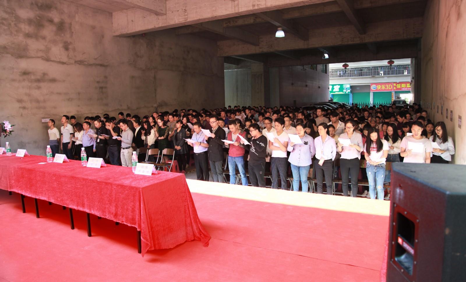 Pengyifa Swearing Ceremony