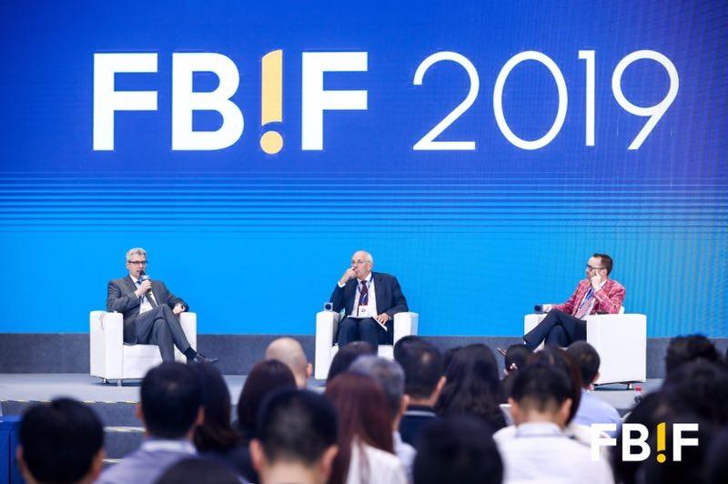 FBIF 2019