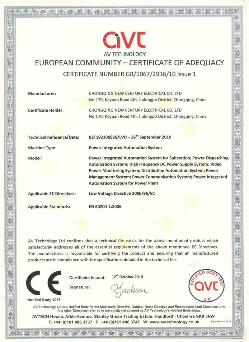 CE प्रमाणपत्र 1