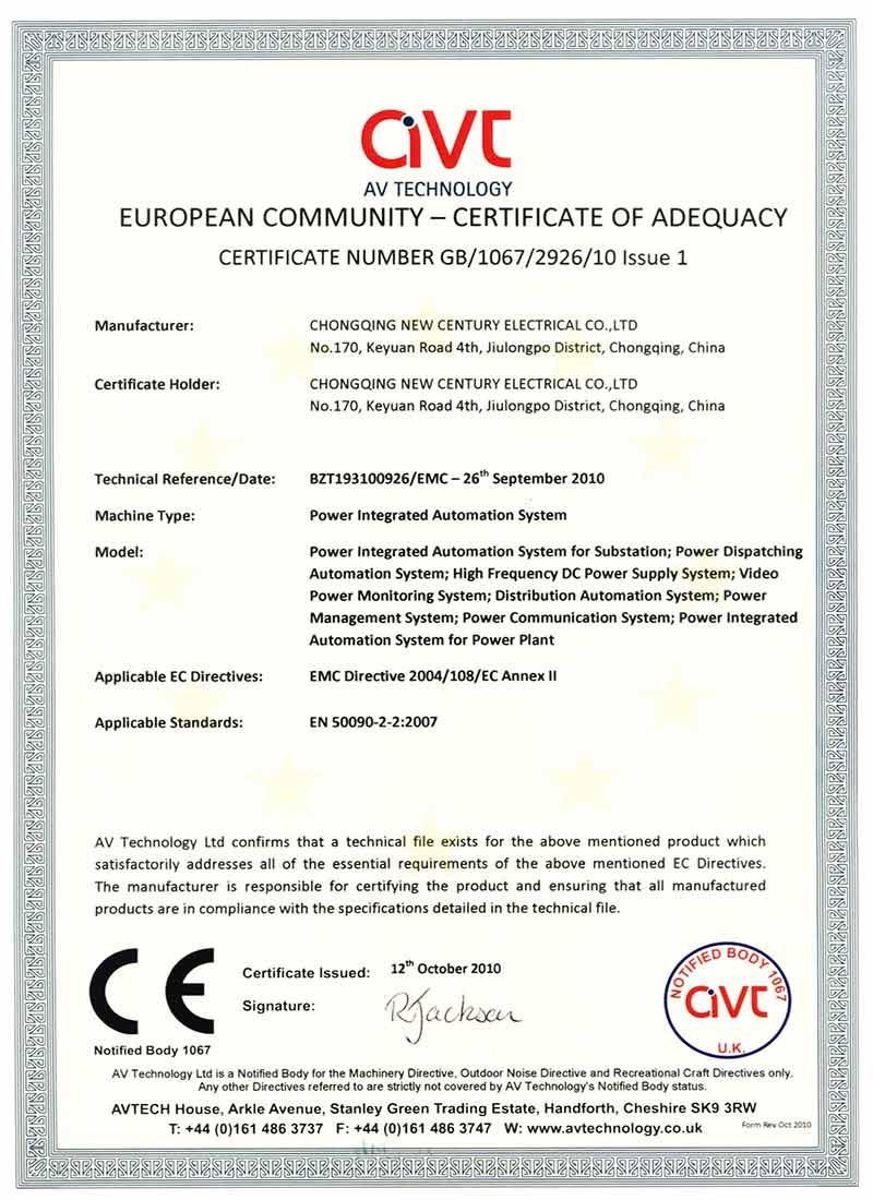 CE प्रमाण पत्र 2