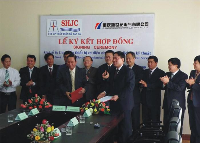 Церемония подписания контракта во Вьетнаме