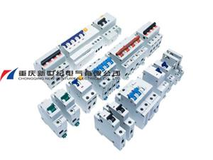 Outdoor switchgear for substation