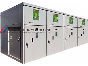 Indoor switchgear for substation