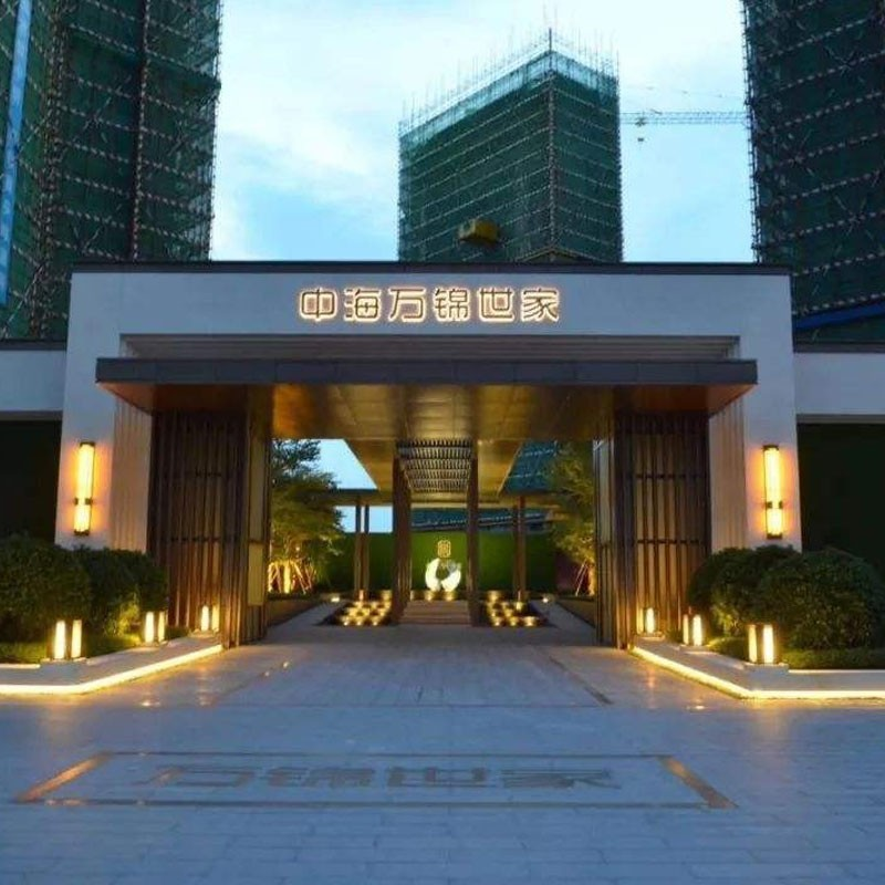 Sample House of CN Overseas
