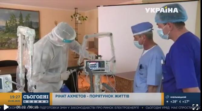 Ventilator-Ukraine 2.jpg