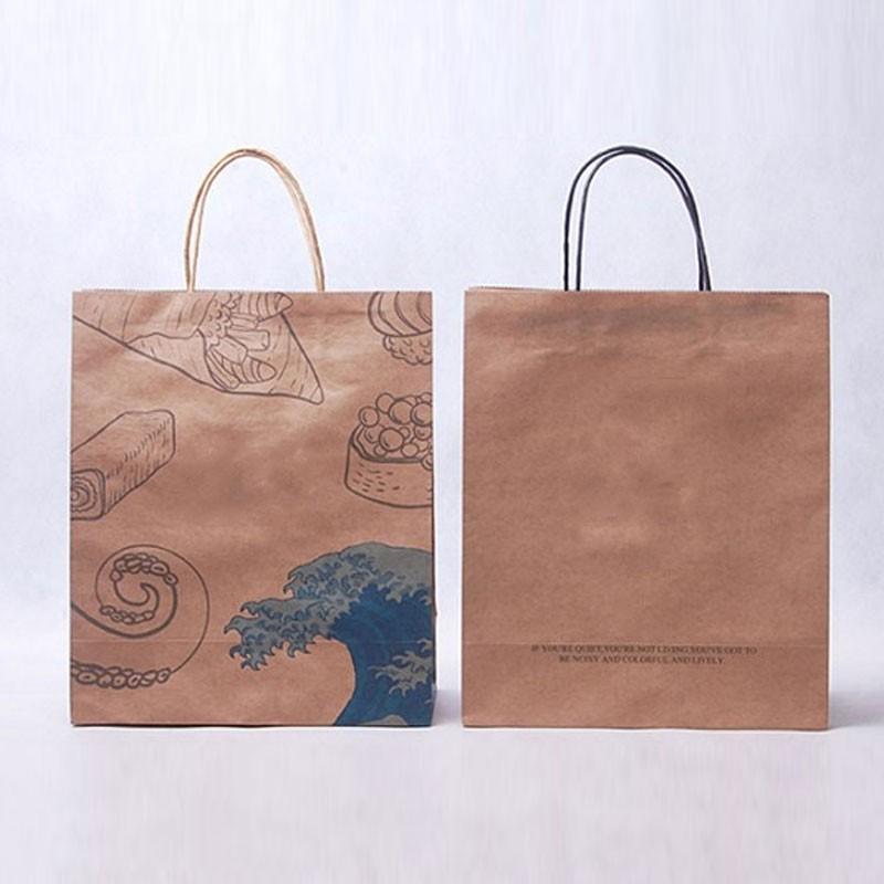 Bolsas de papel personalizadas con logotipo