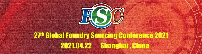 Zhiye Company registered to participate in the 27th Global Foundry Sourcing Conference 2021,