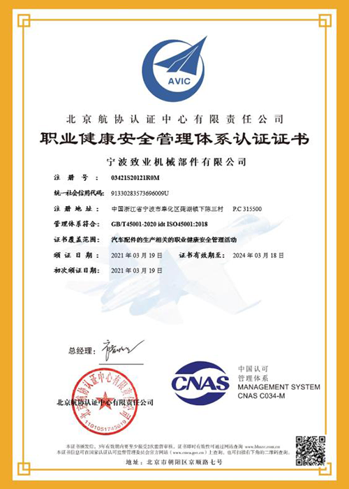 CNAS Health and safety