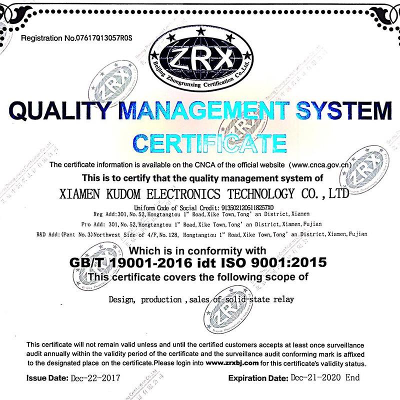 Certificación empresarial