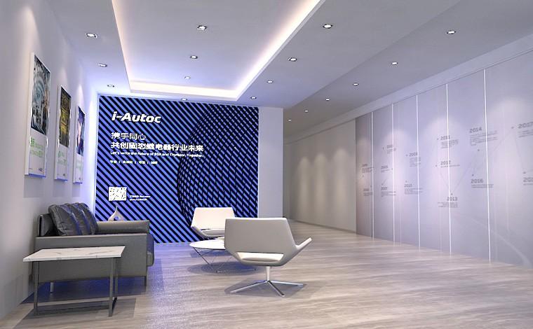 하문 쿠돔 전자 기술 공동., 주식 회사