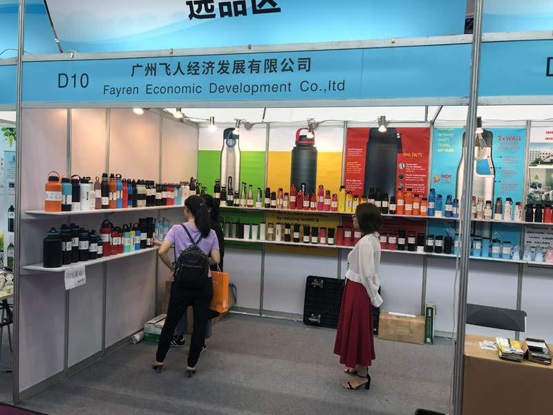 Expo de comércio eletrônico transfronteiriço da China