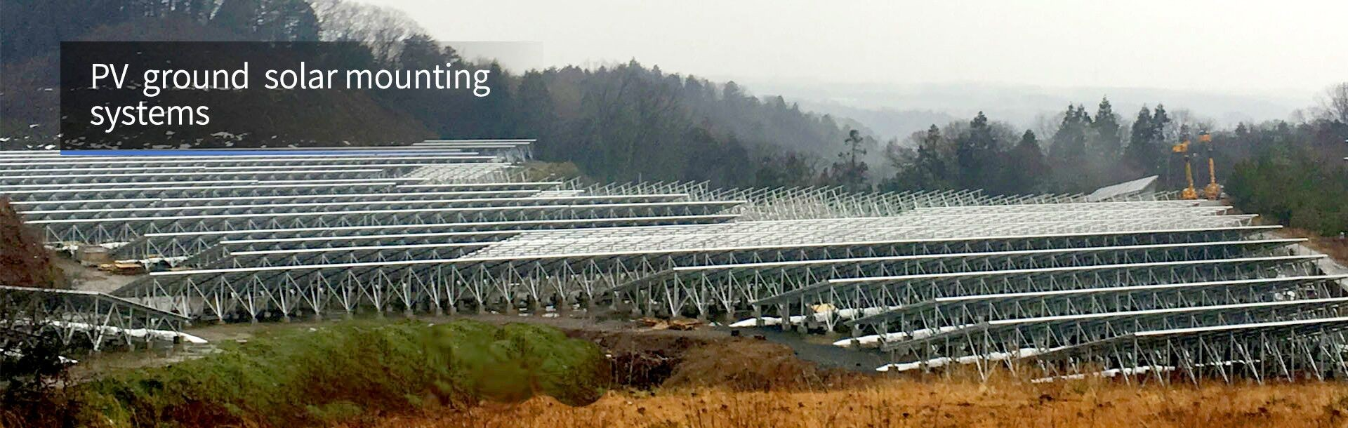 Concrete foundation solar PV mounting systems
