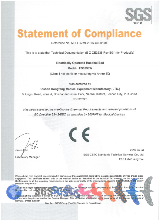 CE CERTIFICATE FOR BED