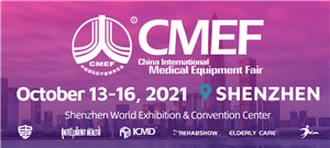 WELCOME TO VISIT US AT CMEF IN SHENZHEN THIS AUTUMN
