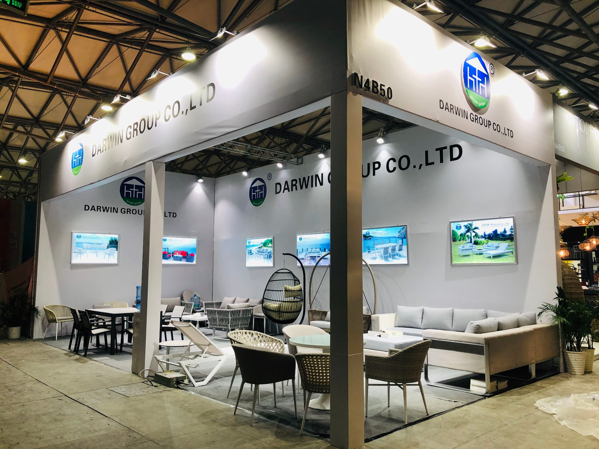 2019 Shanghai Exhibition
