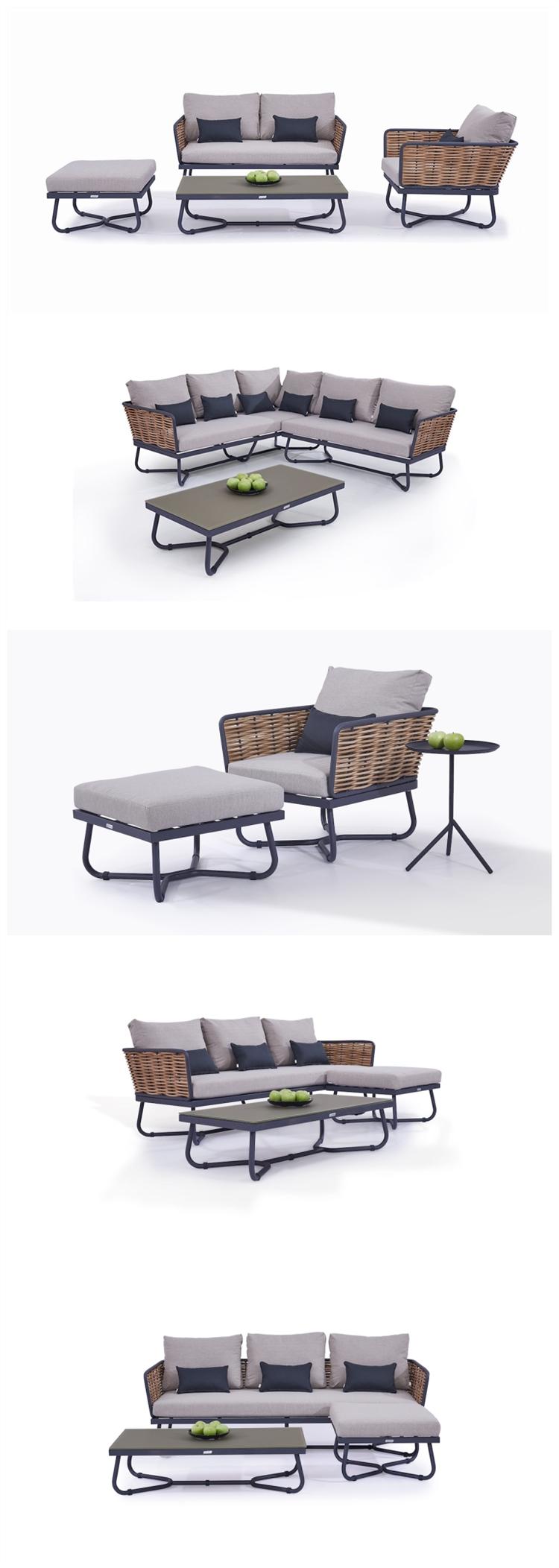 rattan wicker furniture