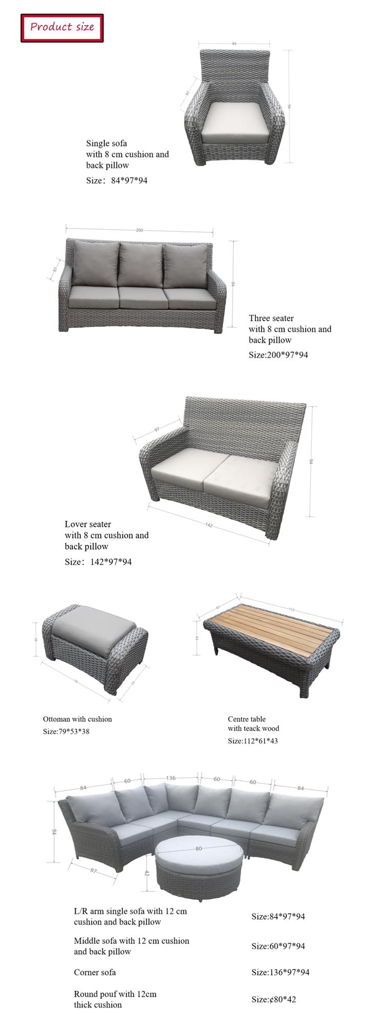 lounge outdoor sofa set