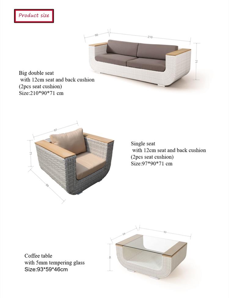3 مقاعد أريكة من الخيزران