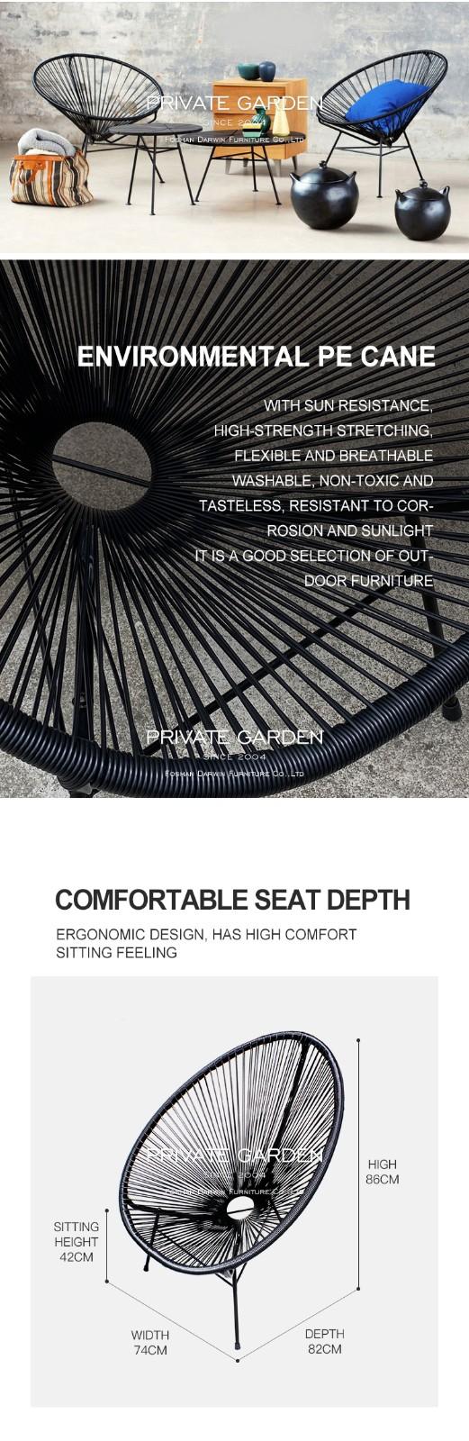 rattan chair factory
