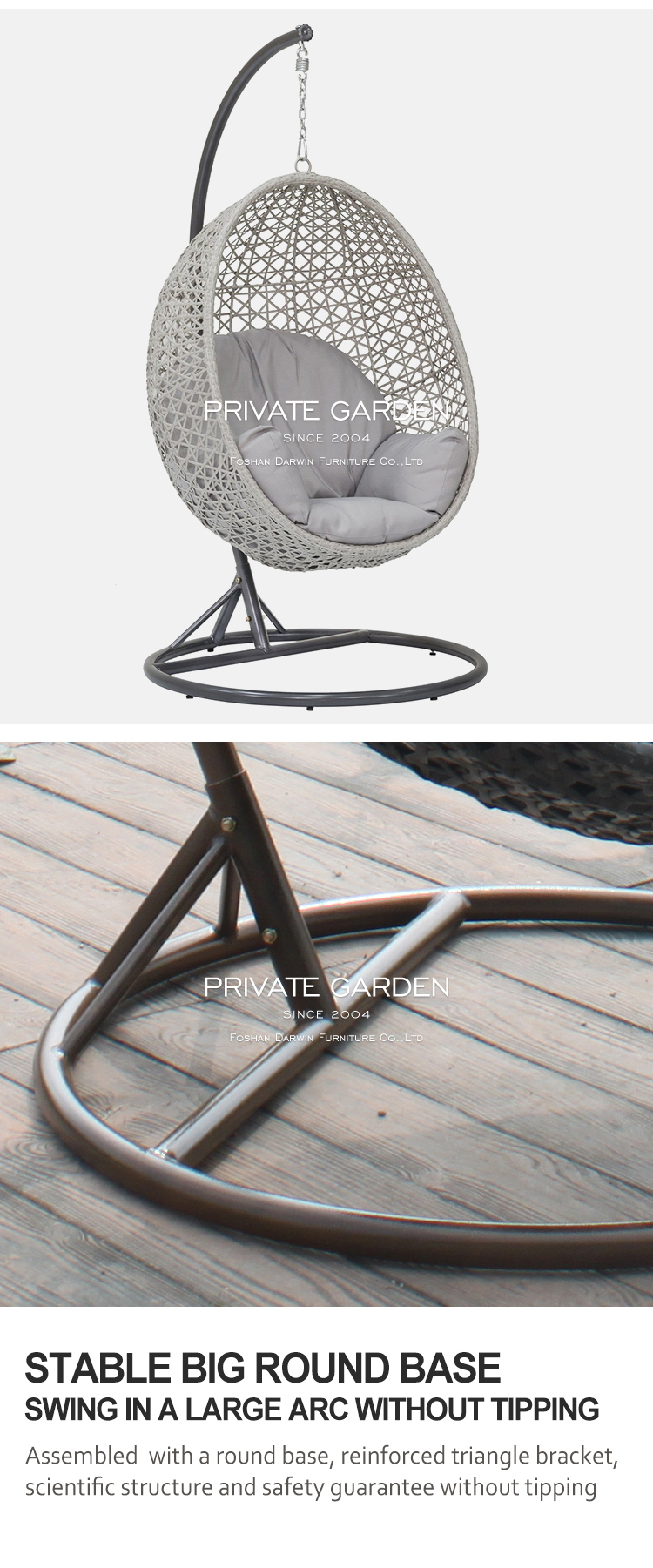 hanging swing chair