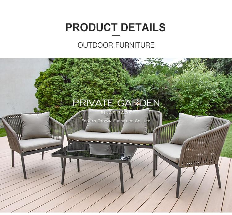 Открытый диван из серого ротанга садовая мебель