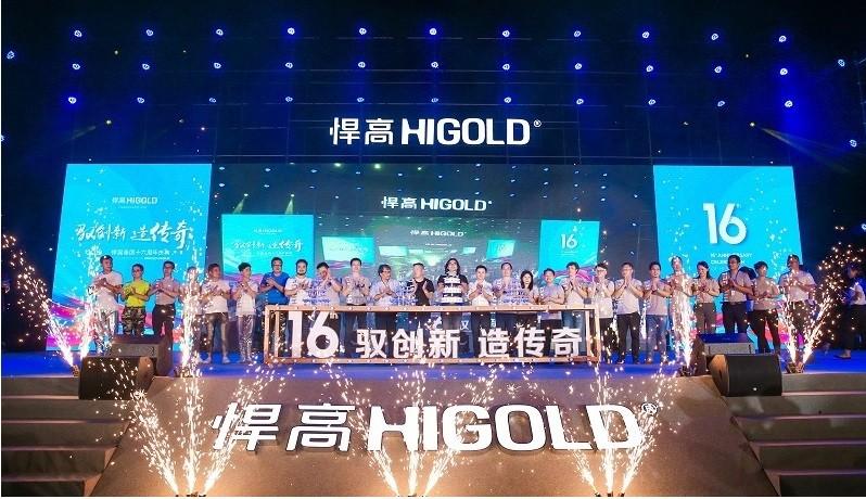 Bữa tiệc kỷ niệm của Higold