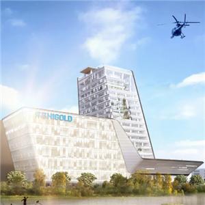 Tòa nhà trụ sở chính của Higold Group Star Đã hoàn thành xây dựng thành công