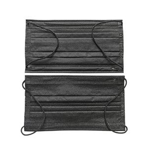 Xiantao 23 Years' Factory Disposable Black Surgical Mask Black Mask All Black Surgical Mask