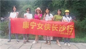 Unser Außenhandelsteam ging für eine Tour nach Changsha
