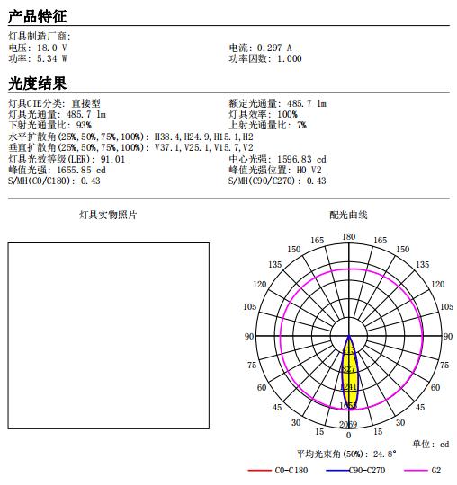 购买3030 3535 9合1 54mm磁吸轨道灯透镜,3030 3535 9合1 54mm磁吸轨道灯透镜价格,3030 3535 9合1 54mm磁吸轨道灯透镜品牌,3030 3535 9合1 54mm磁吸轨道灯透镜制造商,3030 3535 9合1 54mm磁吸轨道灯透镜行情,3030 3535 9合1 54mm磁吸轨道灯透镜公司