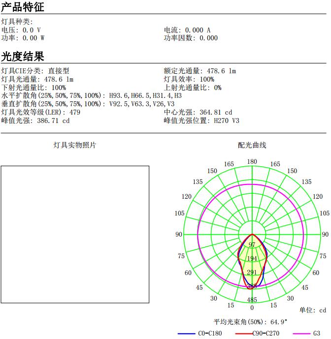 购买286mm 60度 33合1 Zhaga标准线性灯透镜,286mm 60度 33合1 Zhaga标准线性灯透镜价格,286mm 60度 33合1 Zhaga标准线性灯透镜品牌,286mm 60度 33合1 Zhaga标准线性灯透镜制造商,286mm 60度 33合1 Zhaga标准线性灯透镜行情,286mm 60度 33合1 Zhaga标准线性灯透镜公司