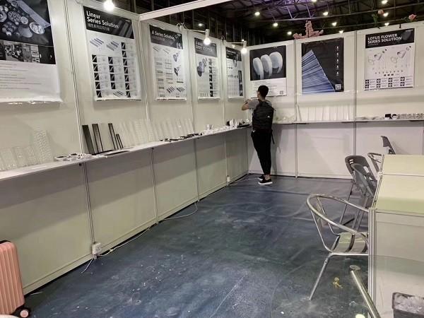 2019上海国际照明展览会